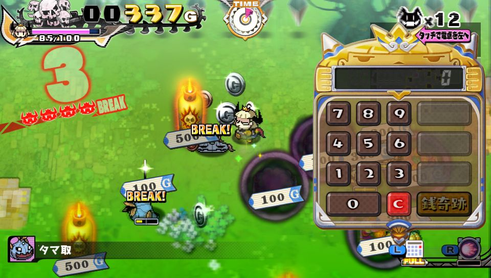The-Princess-is-Money-Hungry-screenshot-004