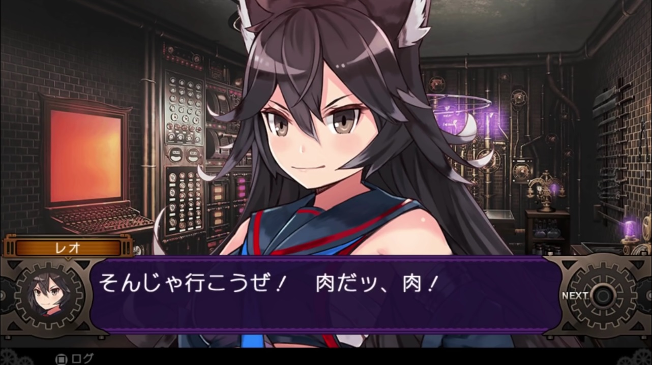 demon-gaze-2-screenshot-008