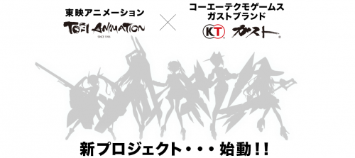 "Gust and Toei Animation to Announce ""Major Project"" on September 16"
