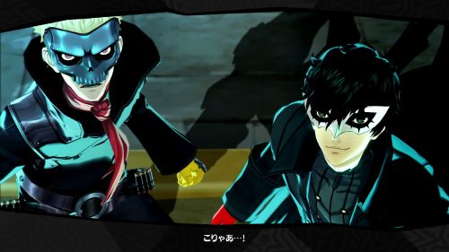 Persona 5 to Arrive in Europe on February 14th