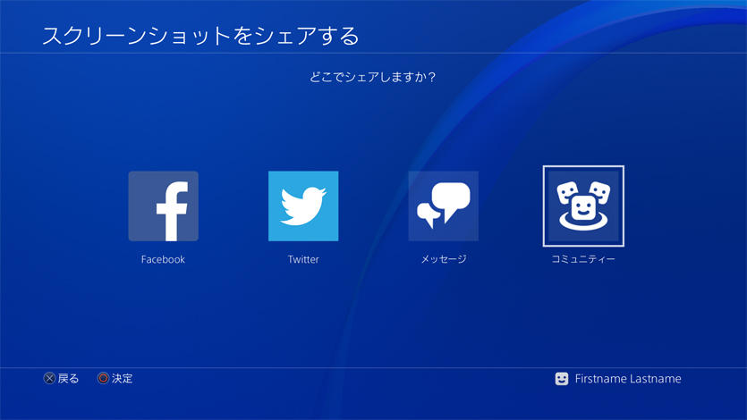 playstation-4-4-update-screenshot-005