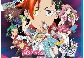Punch Line Complete Collection Review