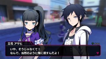 Akiba's Beat Western Release Likely Delayed to Q1 2017