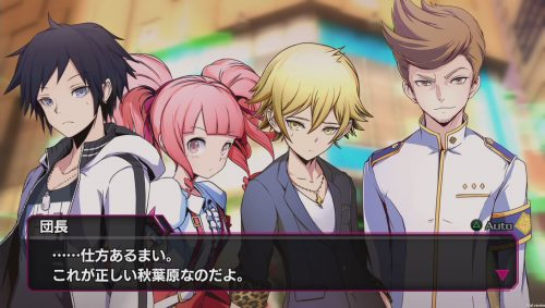 Akiba's Beat Release Delayed to Winter in Japan