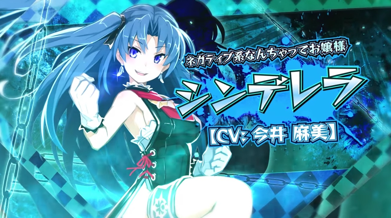 divine-prison-tower-mary-skelter-screenshot-028