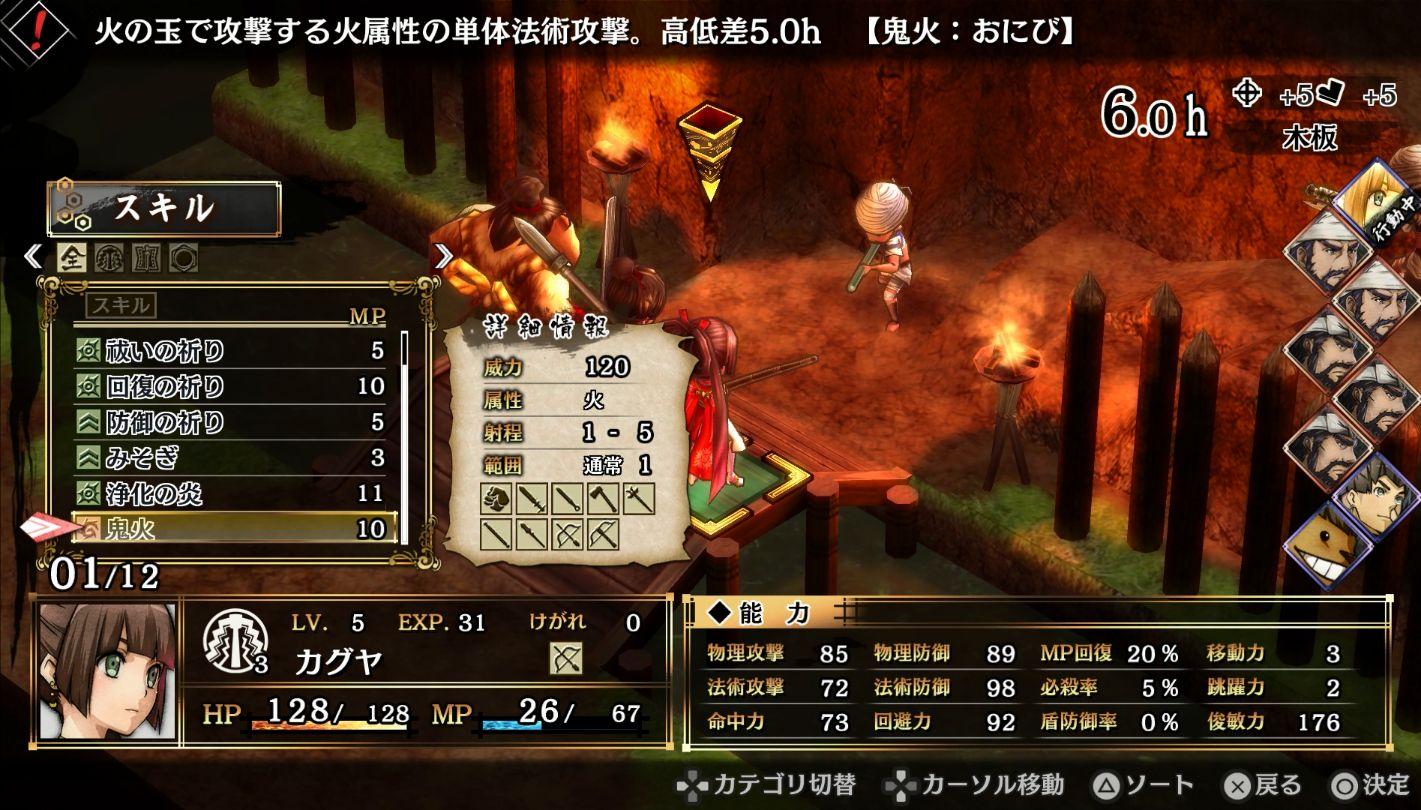 god-wars-future-past-screenshot-2
