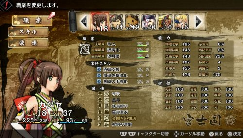 God Wars: Future Past Western Release Planned for Early 2017