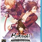 Hakuoki: Demon of the Fleeting Blossom – Warrior Spirit of the Blue Sky Review