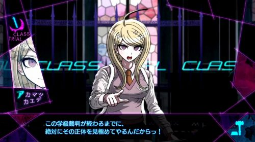 New Danganronpa V3 Comes to Japan in January 2017