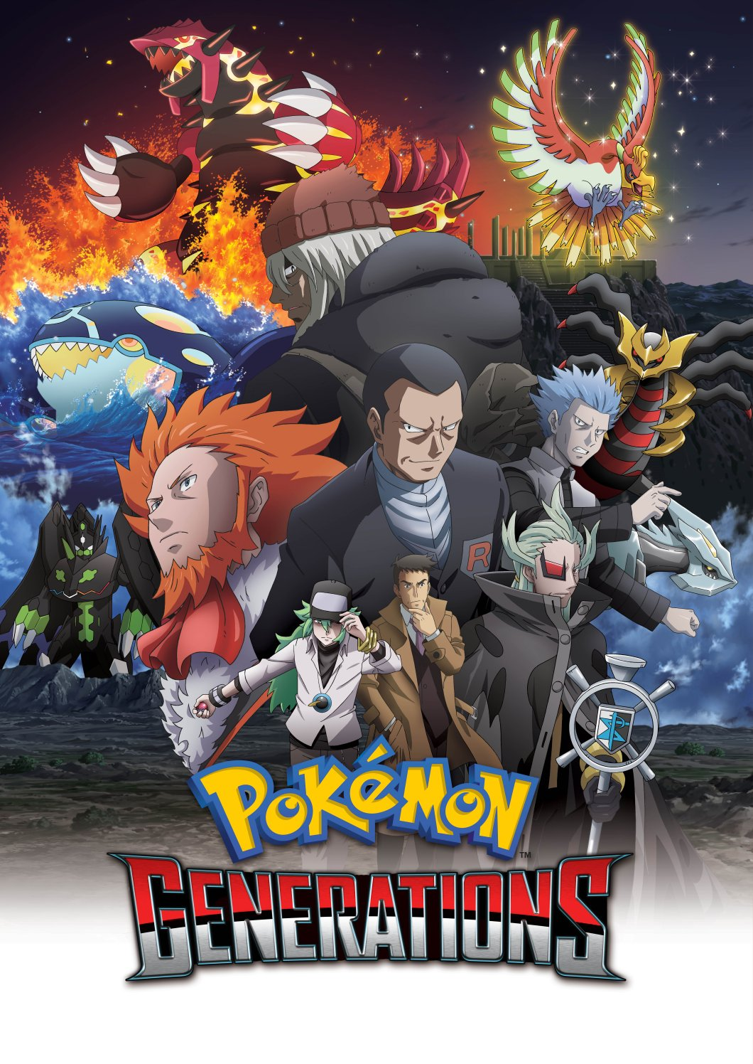 pokemon-generations-poster-01