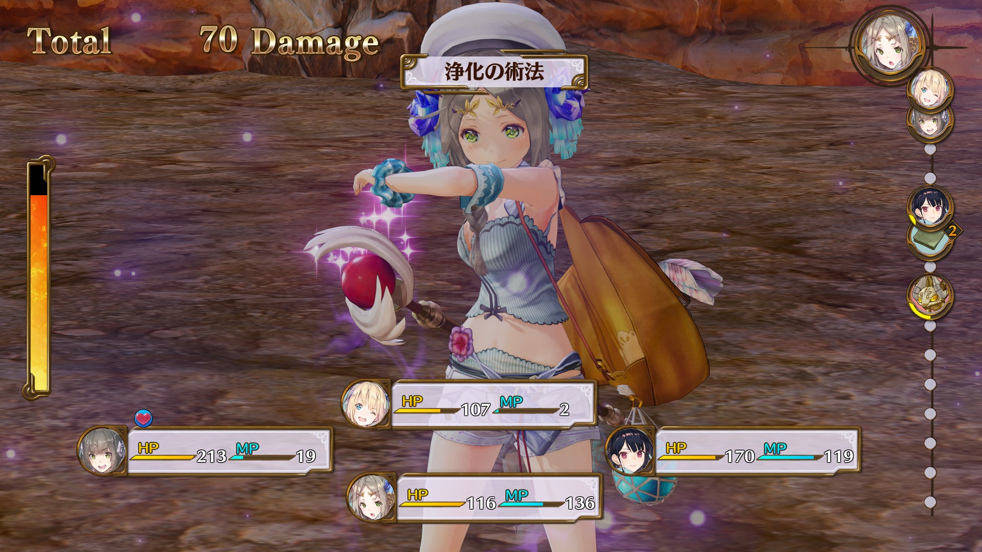 atelier-firis-the-alchemist-of-the-mysterious-journey-screenshot-058