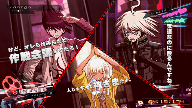 new-danganronpa-v3-screenshot-22