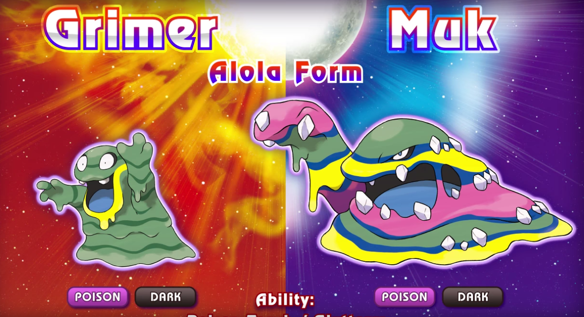 pokemon-sun-moon-promo-05