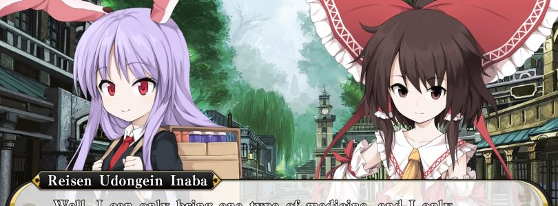 Touhou Genso Wanderer's Latest Trailer Focuses on Gameplay