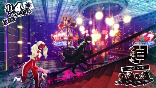 Persona 5 Trailer Takes the Phantom Thieves into the Palaces