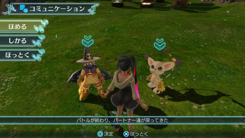Digimon World: Next Order Launch Trailer
