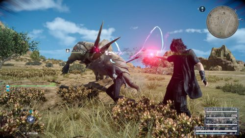 Final Fantasy XV CG Trailer 'Omen' Released