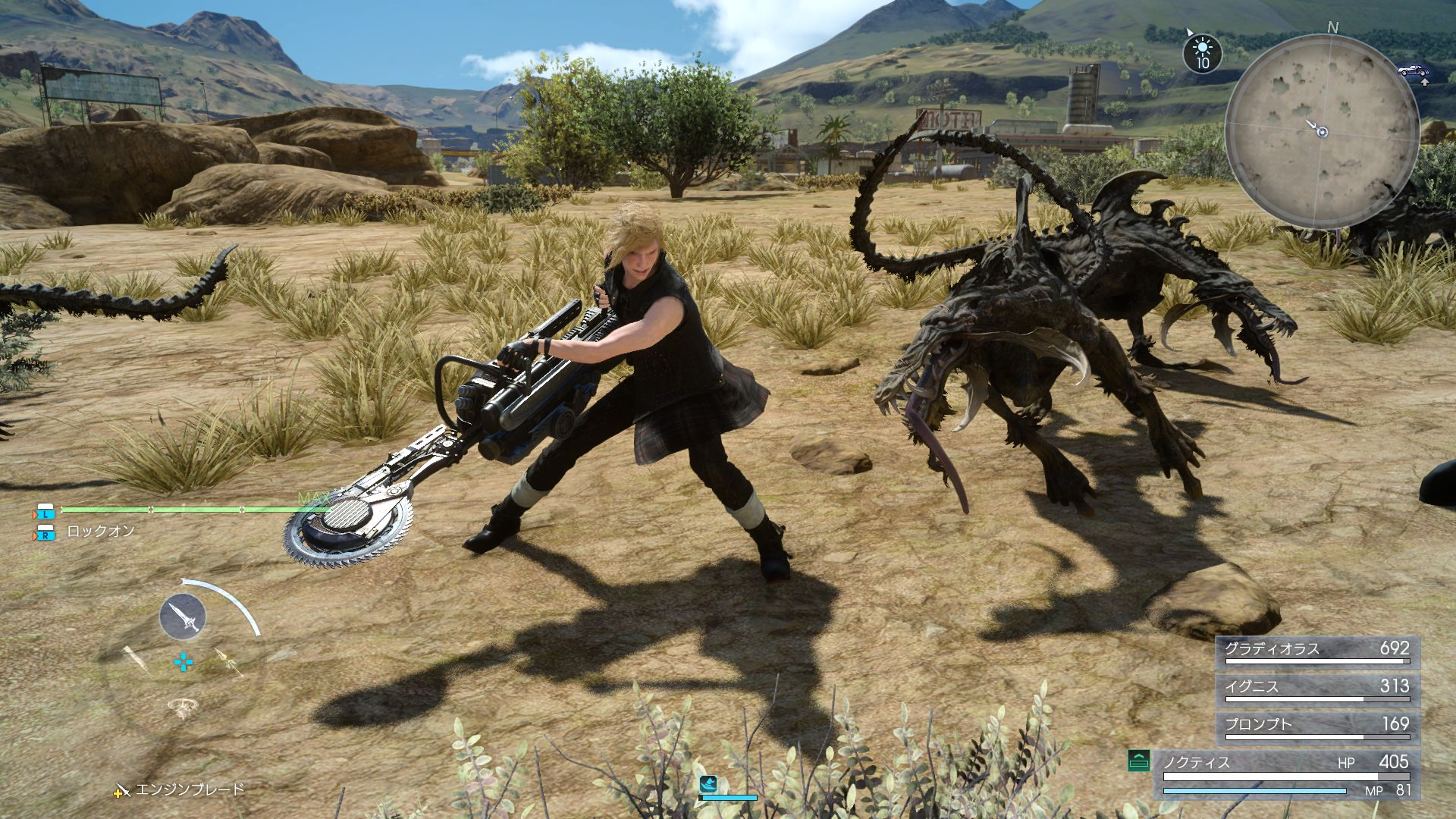 final-fantasy-xv-screenshot-9