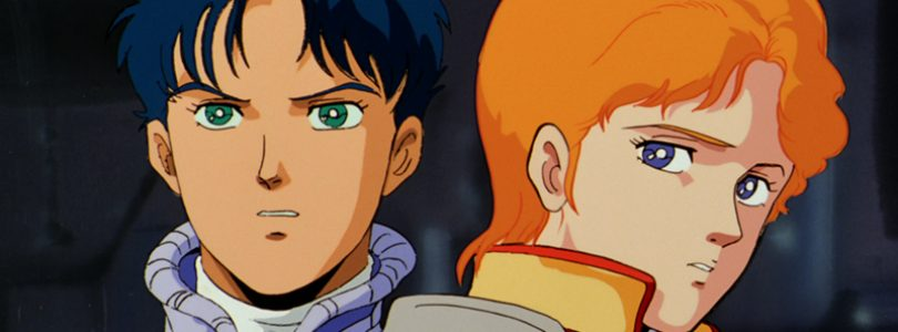 'Mobile Suit Gundam F91' and 'Turn A Gundam' Part 1 Blu-ray Set for February 2017