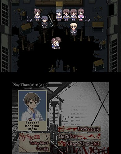 corpse-party-3ds-screenshot-006