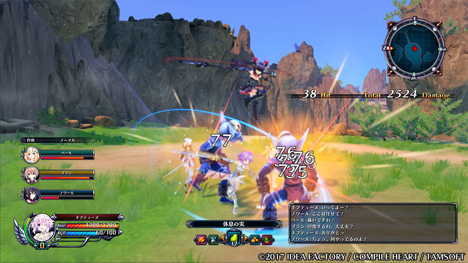 four-goddesses-online-screenshot-013