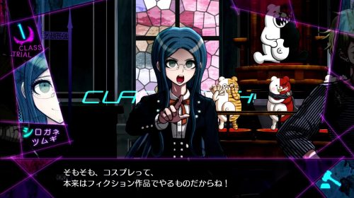 New Danganronpa V3 Trailer Introduces Kiibo, Gokuhara, Saihara, and Shirogane
