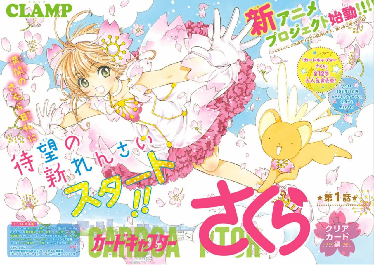 cardcaptor-sakura-anime-promo-01