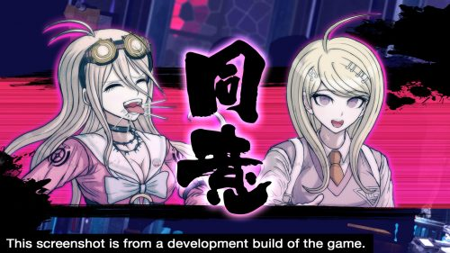 Danganronpa V3: Killing Harmony Demo Launches on December 20 in Japan
