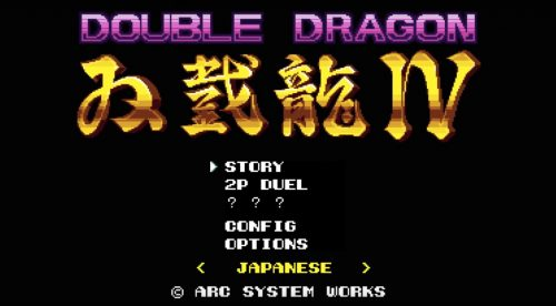 Double Dragon IV Announced for PlayStation 4 and PC