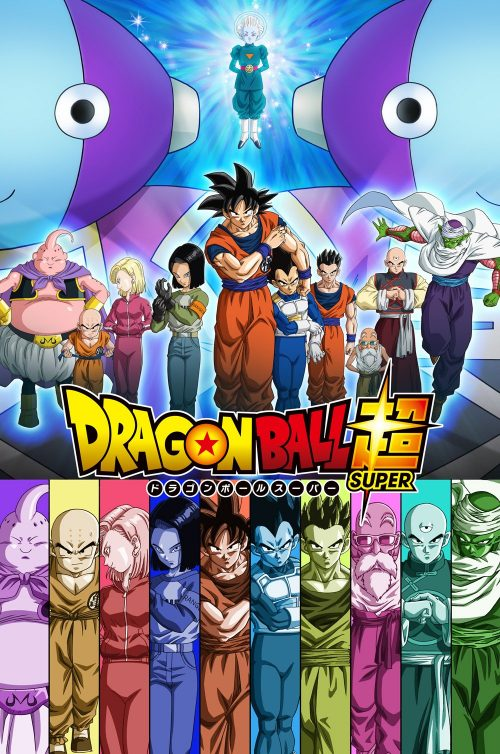 New Dragon Ball Super Arc Begins Next Year