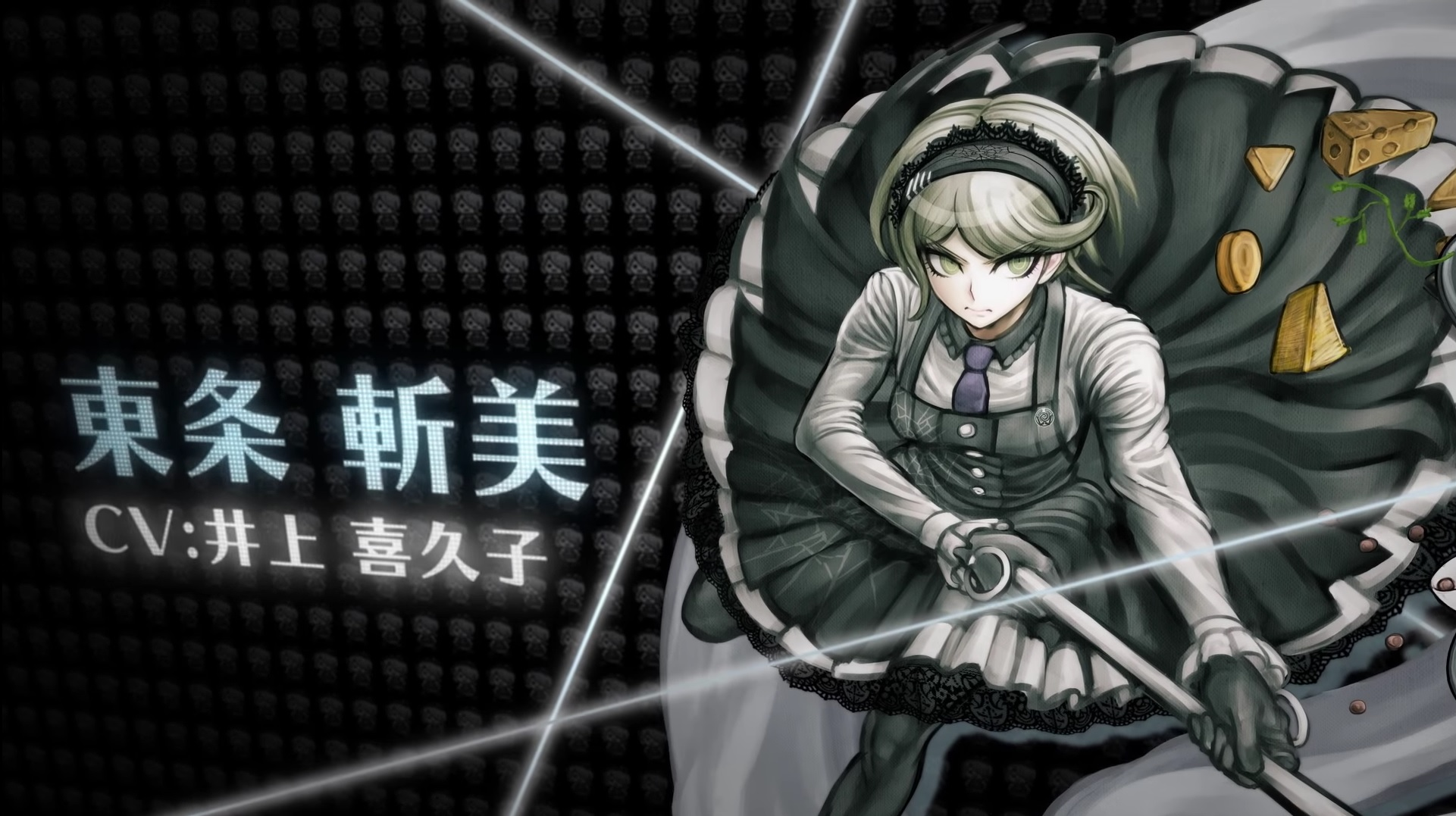 new-danganronpa-v3-screenshot-011