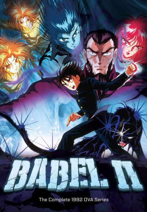 Discotek Media Licenses 'Babel II' OVAs and Schedules 'Horus' Blu-ray Release