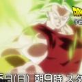 Dragon Ball Super Teaser Reveals Crazy New Characters