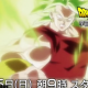 Dragon Ball Super Teaser Reveals Crazy New Characters