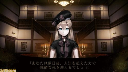 Death Mark Revealed for the PS Vita by Experience