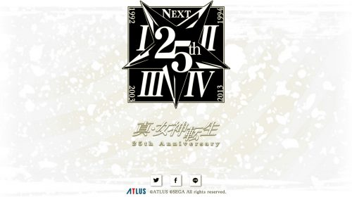 Shin Megami Tensei 25th Anniversary Website Launched