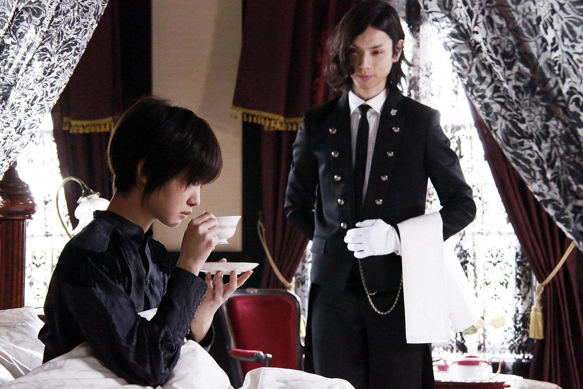 black butler film