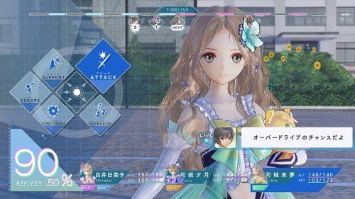 Blue Reflection's Latest Character Trailer Introduces Yuzuki and Raimu Shijou