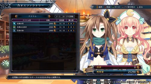 Cyber Dimension Neptune's Latest Trailer Delves into Dungeons and Boss Fights