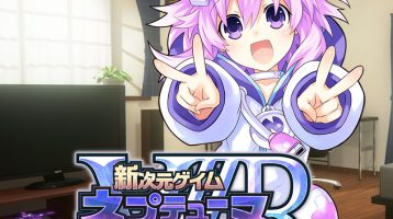 Megadimension Neptunia VIIR  Revealed for the PlayStation VR and PlayStation 4