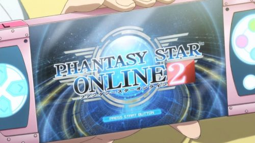This Tuesday from Sentai Filmworks: 'Phantasy Star Online 2: The Animation'