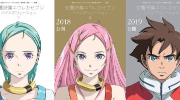 Madman Is Bringing 'Eureka Seven: Hi-Evolution' to Australia and New Zealand