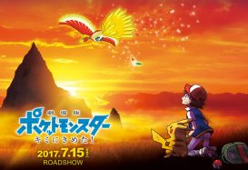 New Trailer for Pokémon The Movie: I Choose You