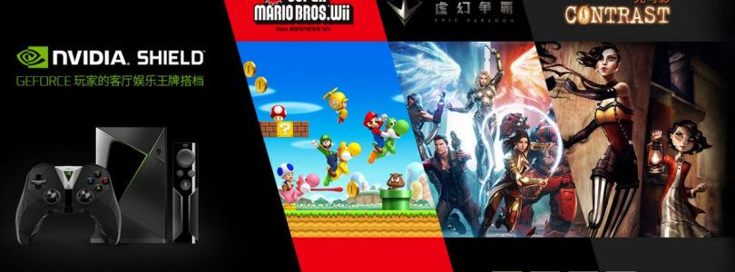 NVidia Shield to Carry Nintendo Wii and GameCube Titles in China