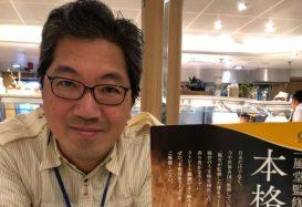 Sonic Creator Yuji Naka Joining Square Enix