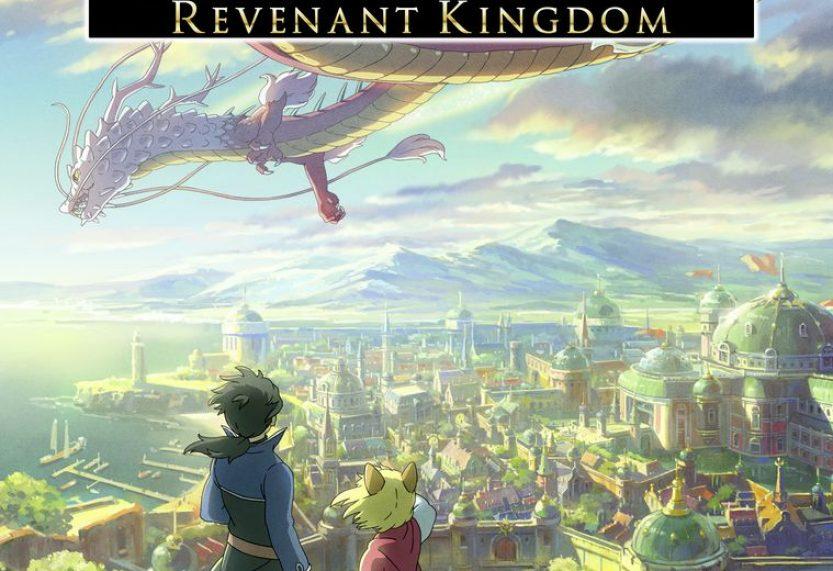 Ni no Kuni II: Revenant Kingdom Review