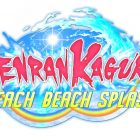 SENRAN KAGURA Peach Beach Splash Review