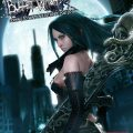 Bullet Witch Review