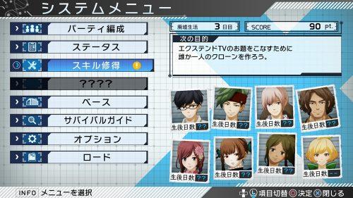 Zanki Zero: Last Beginning Demo Arrives on PS4 Tomorrow