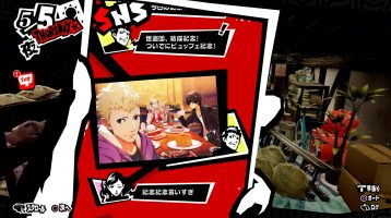 Persona 5 Royal Introduces Ryuji with New Trailer